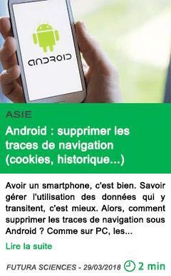 Science android supprimer les traces de navigation cookies historique