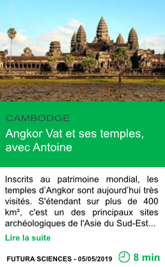 Science angkor vat et ses temples avec antoine page001