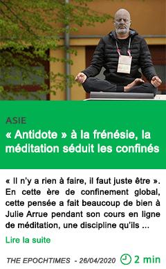 Science antidote a la frenesie la meditation seduit les confines