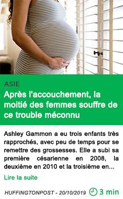 Science apres l accouchement la moitie des femmes souffre de ce trouble meconnu