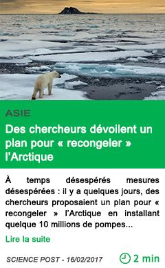 Science asie des chercheurs devoilent un plan pour recongeler l arctique