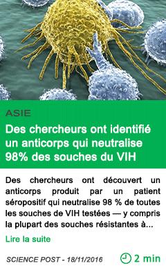 Science asie des chercheurs ont identifie un anticorps qui neutralise 98 des souches du vih