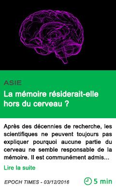 Science asie la memoire residerait elle hors du cerveau