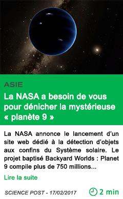 Science asie la nasa a besoin de vous pour denicher la mysterieuse planete 9