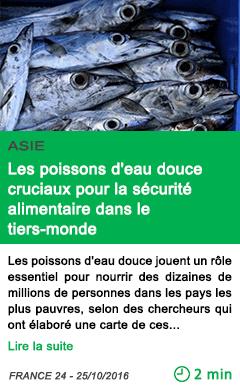Science asie les poissons d eau douce cruciaux pour la securite alimentaire dans le tiers monde