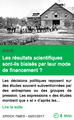 Science asie les resultats scientifiques sont ils biaises par leur mode de financement