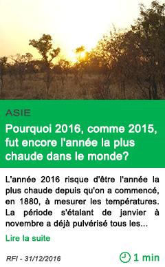 Science asie pourquoi 2016 comme 2015 fut encore l annee la plus chaude dans le monde