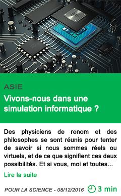 Science asie vivons nous dans une simulation informatique