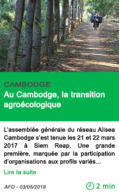Science au cambodge la transition agroecologique