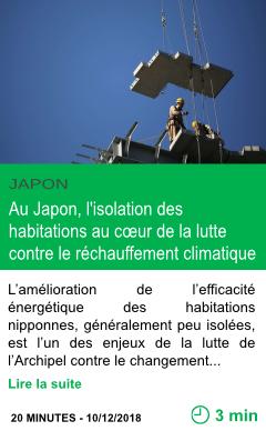 Science au japon l isolation des habitations au c ur de la lutte contre le rechauffement climatique page001