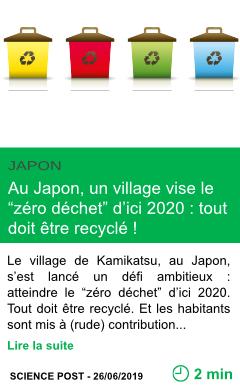 Science au japon un village vise le zero dechet d ici 2020 tout doit etre recycle page001