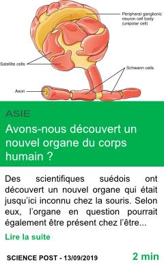 Science avons nous decouvert un nouvel organe du corps humain page001