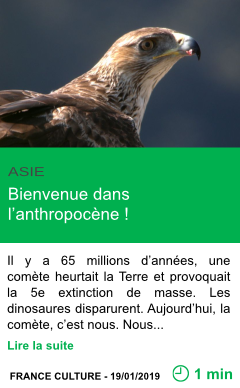 Science bienvenue dans l anthropocene page001