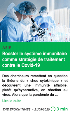 Science booster le systeme immunitaire comme strategie de traitement contre le covid 19