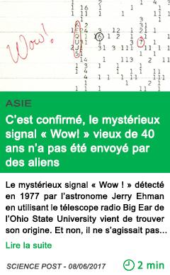 Science c est confirme le mysterieux signal wow vieux de 40 ans n a pas ete envoye par des aliens