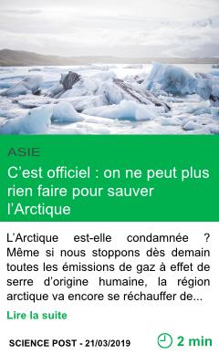 Science c est officiel on ne peut plus rien faire pour sauver l arctique page001