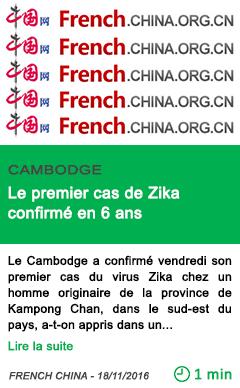 Science cambodge le premier cas de zika confirme en 6 ans