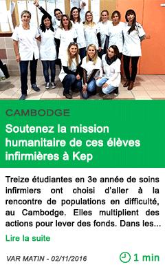 Science cambodge soutenez la mission humanitaire de ces eleves infirmieres a kep