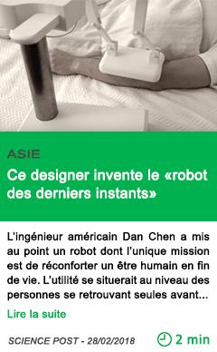 Science ce designer invente le robot des derniers instants