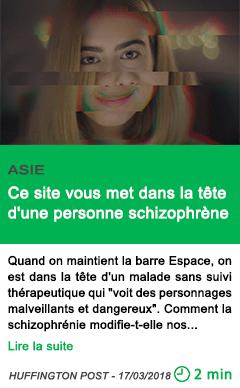 Science ce site vous met dans la tete d une personne schizophrene