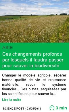 Science ces changements profonds par lesquels il faudra passer pour sauver la biodiversite page001