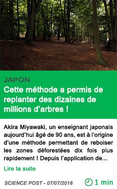 Science cette methode a permis de replanter des dizaines de millions d arbres