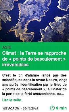 Science climat la terre se rapproche de points de basculement irreversibles