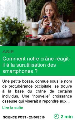 Science comment notre crane reagit il a la surutilisation des smartphones page001