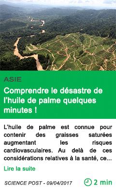 Science comprendre le desastre de l huile de palme quelques minutes