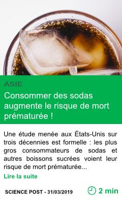 Science consommer des sodas augmente le risque de mort prematuree page001