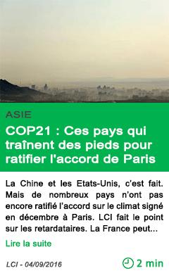 Science cop21 ces pays qui trainent des pieds pour ratifier l accord de paris
