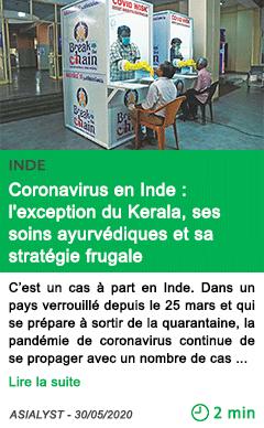 Science coronavirus en inde l exception du kerala ses soins ayurvediques et sa strategie frugale