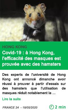 Science covid 19 a hong kong l efficacite des masques est prouvee avec des hamsters
