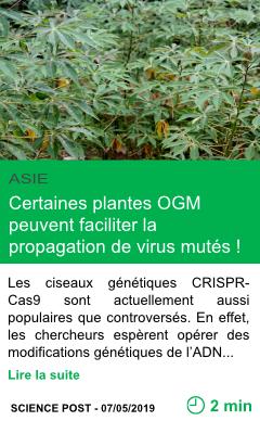 Science crispr cas9 certaines plantes ogm peuvent faciliter la propagation de virus mutes page001