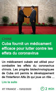Science cuba fournit un medicament efficace pour lutter contre les effets du coronavirus