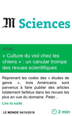 Science culture du viol chez les chiens un canular trompe des revues scientifiques americaines page001 2