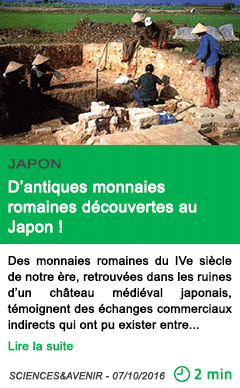 Science d antiques monnaies romaines decouvertes au japon