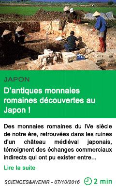Science d antiques monnaies romaines decouvertes au japon