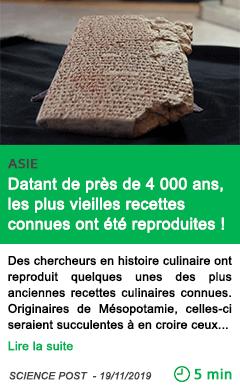 Science datant de pres de 4 000 ans les plus vieilles recettes connues ont ete reproduites