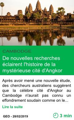 Science de nouvelles recherches eclairent l histoire de la mysterieuse cite d angkor page001