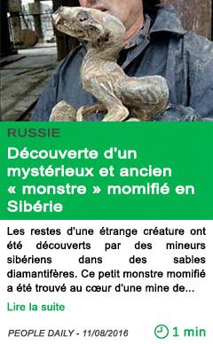 Science decouverte d un mysterieux et ancien monstre momifie en siberie