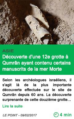 Science decouverte d une 12e grotte a qumran ayant contenu certains manuscrits de la mer morte