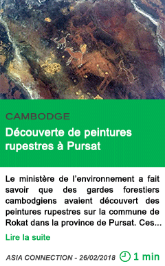 Science decouverte de peintures rupestres a pursat