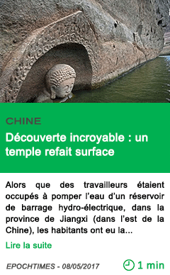 Science decouverte incroyable un temple refait surface