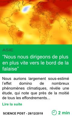 Science dereglement climatique nous nous dirigeons de plus en plus vite vers le bord de la falaise page001
