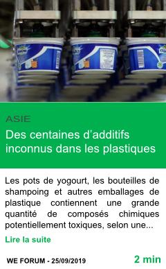 Science des centaines d additifs inconnus dans les plastiques page001