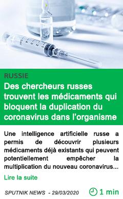 Science des chercheurs russes trouvent les medicaments qui bloquent la duplication du coronavirus dans l organisme