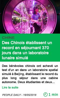Science des chinois etablissent un record en sejournant 370 jours dans un laboratoire lunaire simule