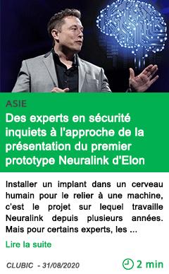Science des experts en securite inquiets a l approche de la presentation du premier prototype neuralink d elon musk