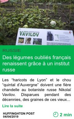 Science des legumes oublies francais renaissent grace a un institut russe page001
